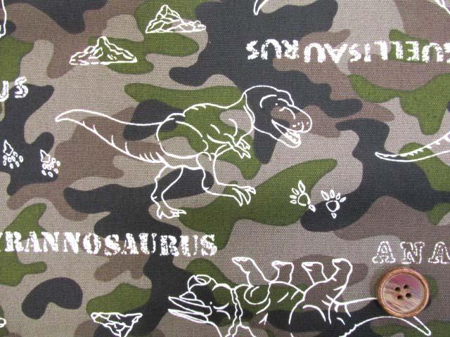 画像1: 恐竜・迷彩柄 オックス生地