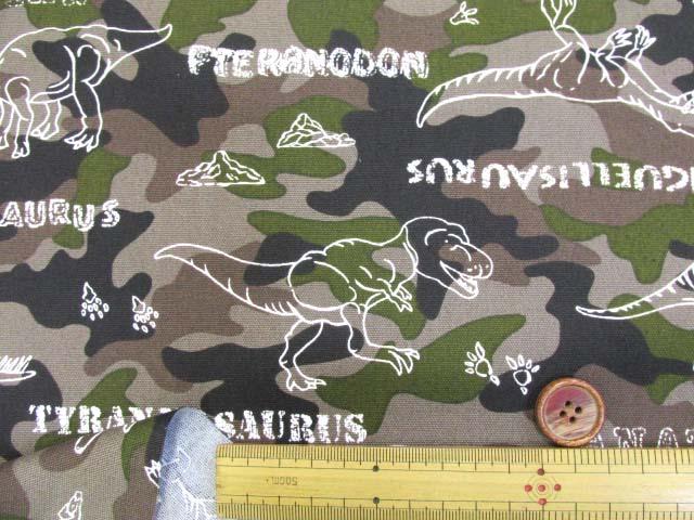画像3: 恐竜・迷彩柄 オックス生地