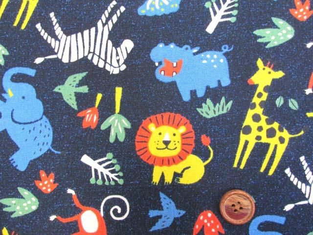 画像1: 野生の動物柄・ライオン・シマウマ・キリン・サル オックス生地 (ネイビー)