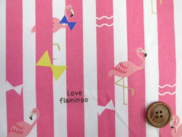 画像1: フラミンゴ・ストライプ柄 オックス生地 (ピンク)