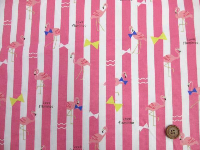 画像2: フラミンゴ・ストライプ柄 オックス生地 (ピンク)