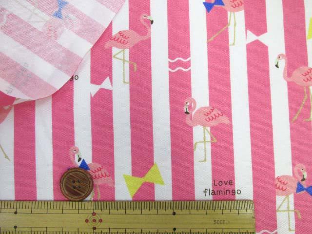 画像3: フラミンゴ・ストライプ柄 オックス生地 (ピンク)