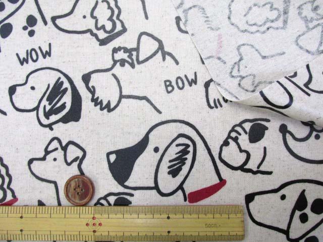 画像3: 綿麻キャンバス  ドッグフェイス・横顔柄 (生成り)  ラミネート つや消し