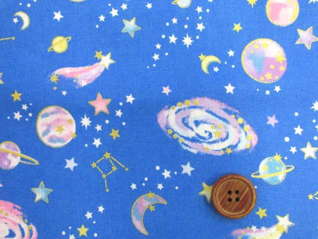 画像1: 宇宙・星座・星柄 ゴールドラメ入り シーチング生地 (紺)