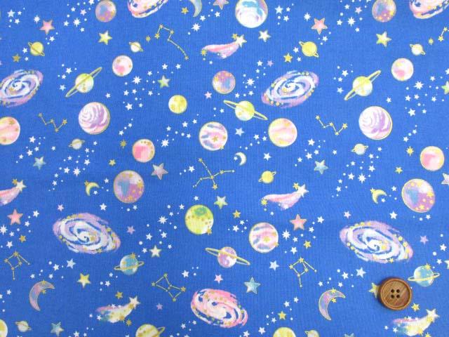 画像2: 宇宙・星座・星柄 ゴールドラメ入り シーチング生地 (紺)