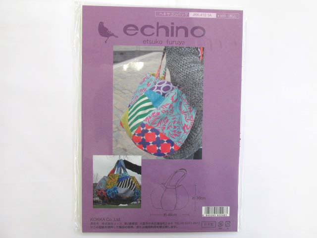 画像1: echino ヘキサゴンバッグ パターン