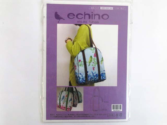 画像1: echino 縦長バッグ パターン