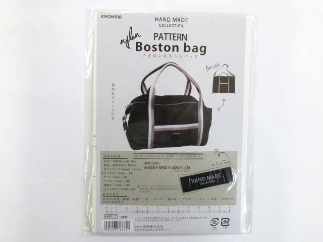 画像1: ナイロンボストンバッグ パターン 織りチャーム付き