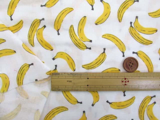 画像3: Wガーゼ生地 バナナ柄