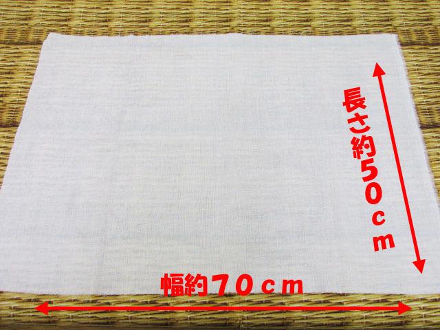 画像2: マスクなどに!! ダブルガーゼ生地 無地 (オフ) 幅70cm×長さ50cm カットハギレ