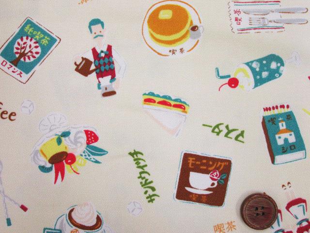 画像1: レトロ喫茶 コーヒー・カフェ・パフェ・パンケーキ柄 オックス生地